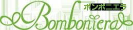 Bomboniera